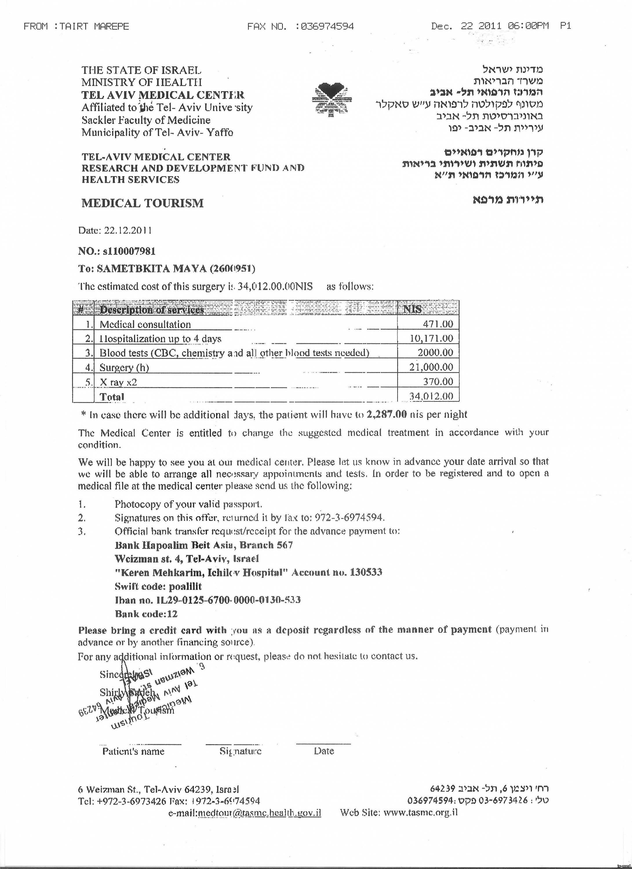 Лечение крови добавить запись copyright mycorp хостинг ucoz паутинка для css сервера v34